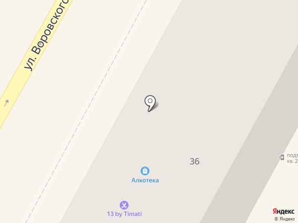 Алкотека на карте Сочи