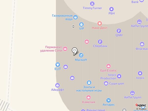 Служба эвакуации на карте Сочи