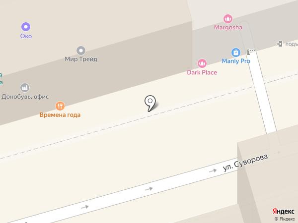 Донобувь, ЗАО на карте Ростова-на-Дону