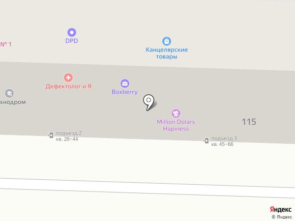 Hotter на карте Ростова-на-Дону
