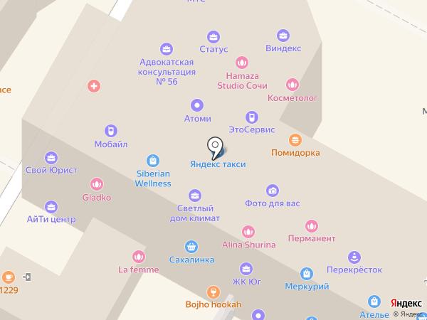 Мама Роза на карте Сочи