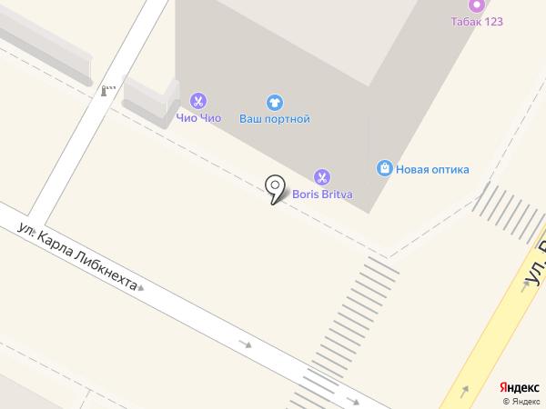Double Apple на карте Сочи