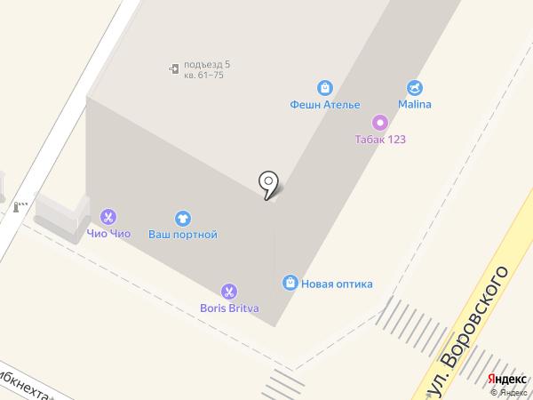 Катрин на карте Сочи