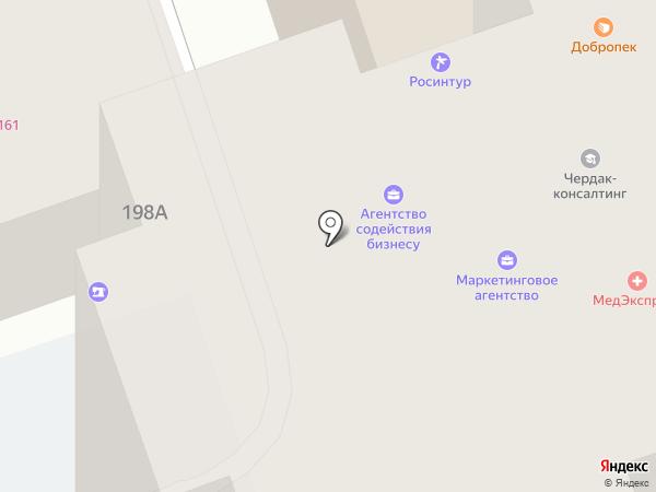 НФК на карте Ростова-на-Дону