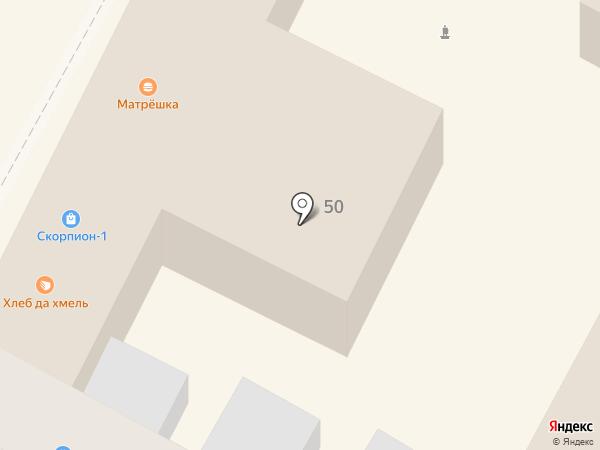 Premier Basic Professional на карте Сочи