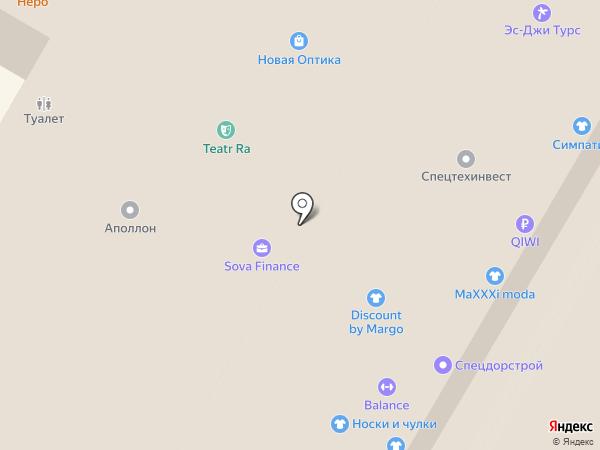 Nelly & co на карте Сочи
