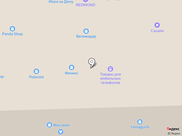 Волшебное сердце на карте Ростова-на-Дону