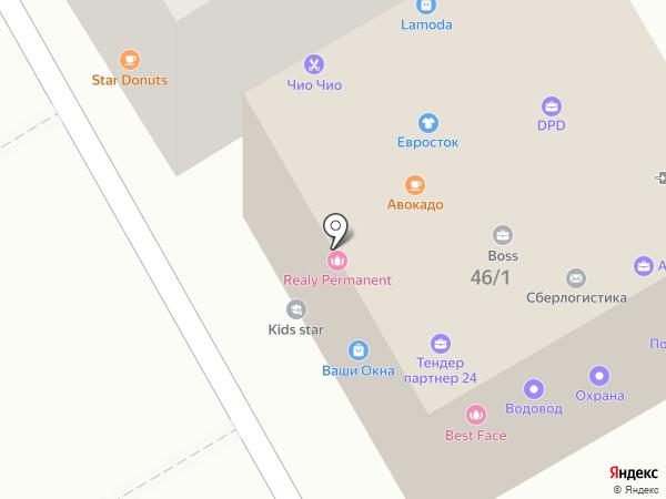 Ателье на карте Сочи