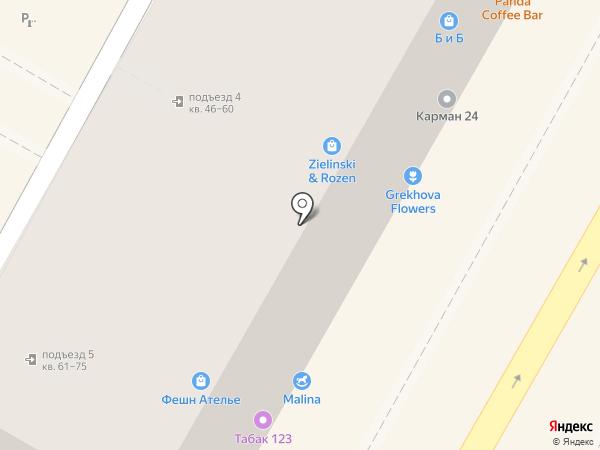 Аллюр на карте Сочи