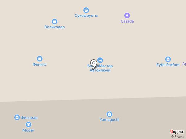 Sellcase на карте Ростова-на-Дону
