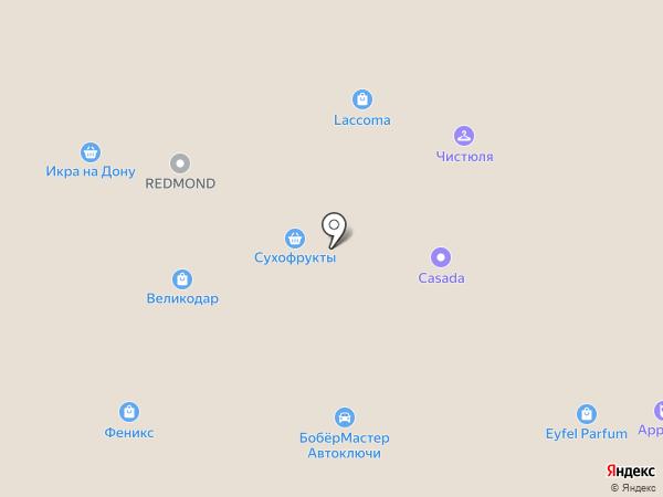 Основа Здоровья на карте Ростова-на-Дону