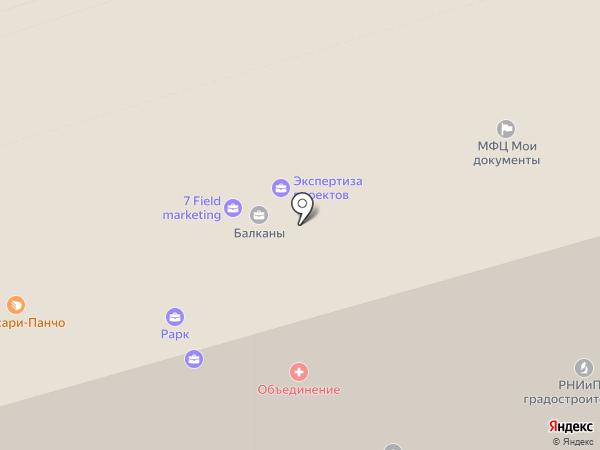 Опыт на карте Ростова-на-Дону