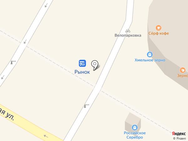 РосДеньги на карте Сочи