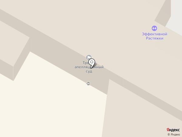 Банкомат, НБ Траст, ПАО на карте Сочи