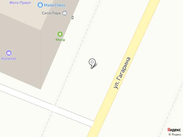 Дом семейных причёсок на карте Сочи