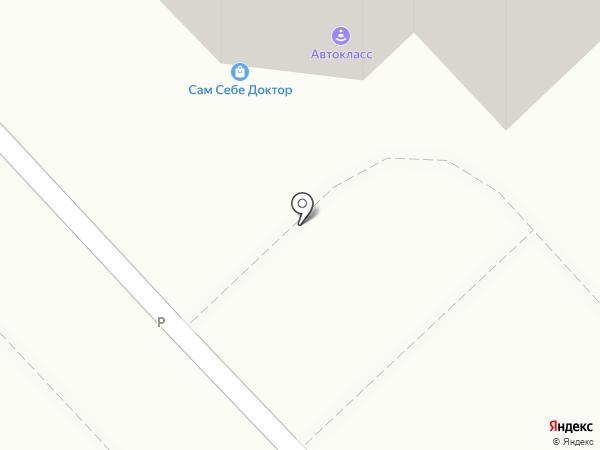Esachello LAB на карте Рязани