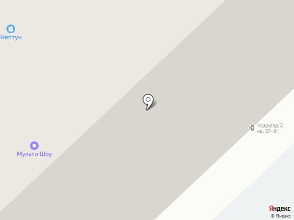 Папа Джобс на карте Рязани