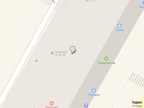 Магия Кофе на карте Сочи
