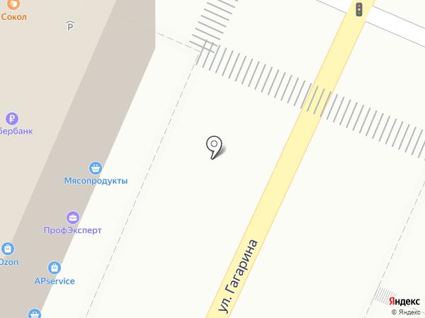 Марго на карте Сочи