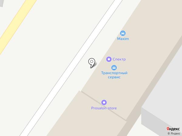 Паркетмаркет на карте Сочи