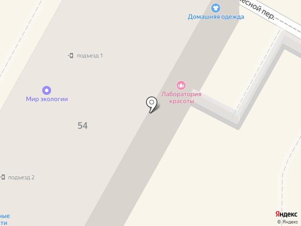 Шик и блеск на карте Сочи