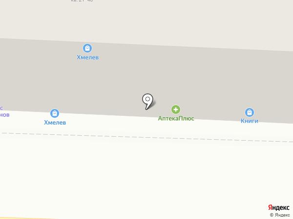 Takoyaki на карте Ростова-на-Дону