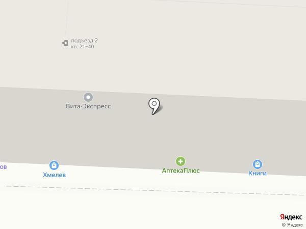 Нотариус Константинова М.Б. на карте Ростова-на-Дону
