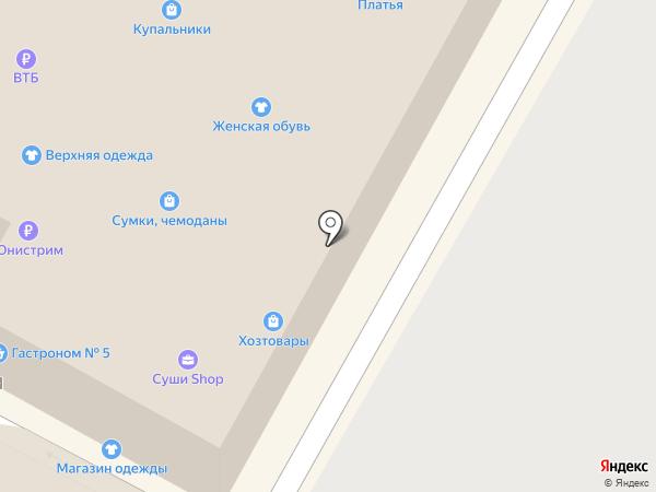 Магазин пряжи и фурнитуры на карте Сочи