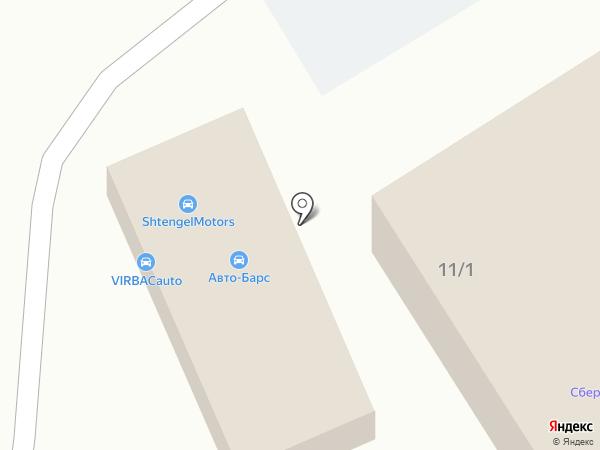 DS Service №12 на карте Сочи