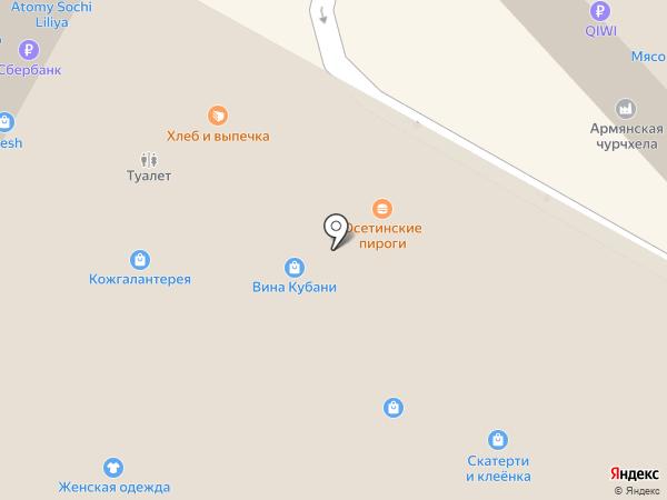 Осетинские пироги на карте Сочи