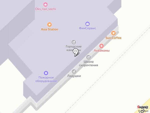 PR.estige на карте Сочи