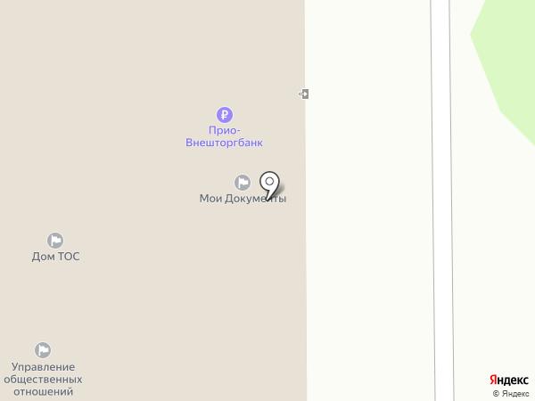 Мои документы на карте Рязани