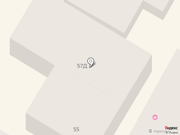 Правильный кофе на карте Сочи