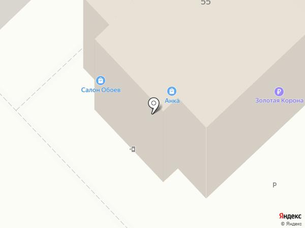 Банкомат, НБ Траст, ПАО на карте Рязани