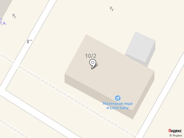 Юридическая компания на карте Сочи