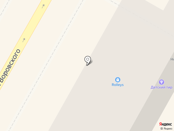 RolleyS на карте Сочи