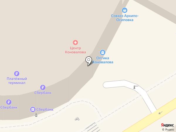 Офтальмологический центр Коновалова Сочи на карте Сочи