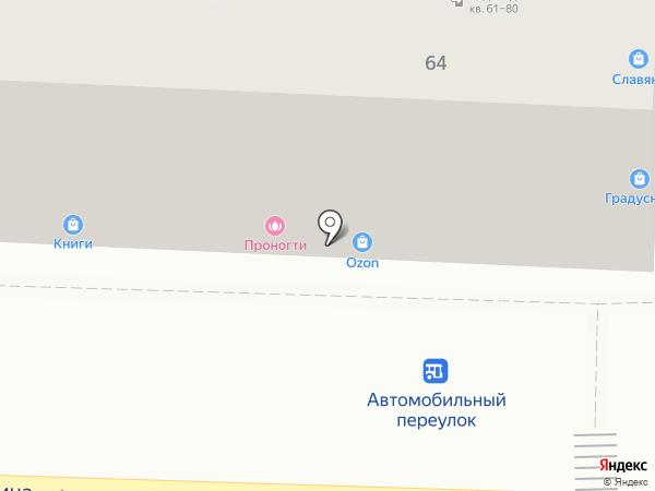 Проногти на карте Ростова-на-Дону