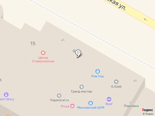 TeKa Сервис на карте Сочи