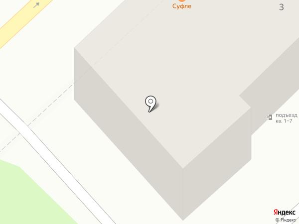 Шаурма у Авосина на карте Рязани