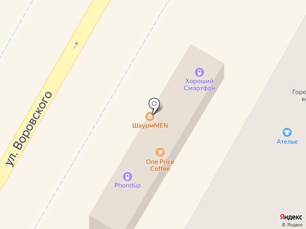Магазин фейерверков на карте Сочи