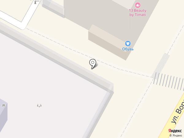 Осьминожка на карте Сочи