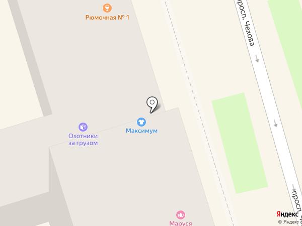 Бутик для двоих на карте Ростова-на-Дону
