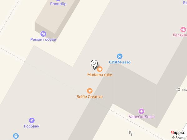 MAISON ROSE на карте Сочи