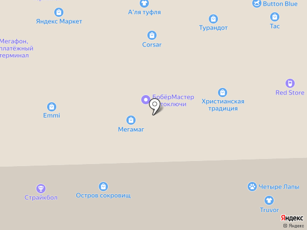 Магазин серебра на карте Ростова-на-Дону