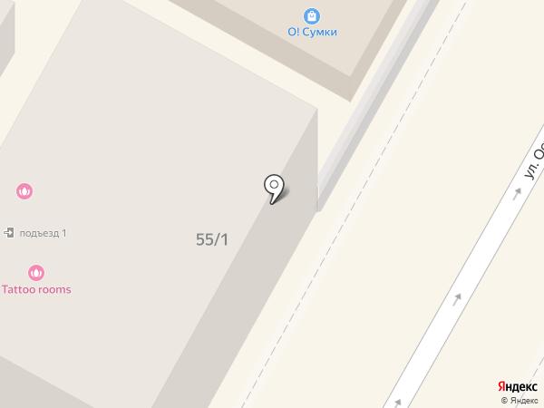 Petrukovich Marina на карте Сочи