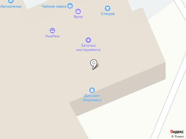 Юлиус Майнл на карте Сочи