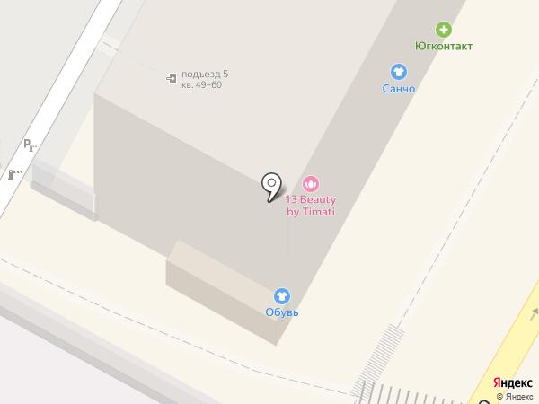 Play Store на карте Сочи