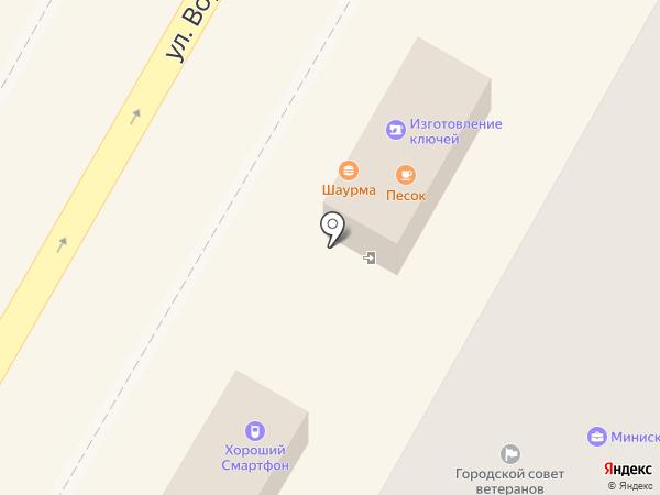 Вкусология на карте Сочи