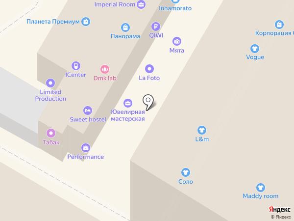 Sweet Hostel на карте Сочи